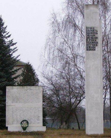с. Кувечичи Черниговского р-на. Памятник погибшим односельчанам.