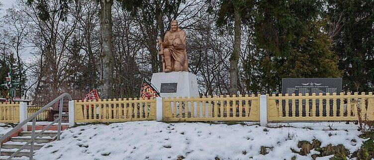 с. Льгов Черниговского р-на. Мемориал советских воинов на кладбище.
