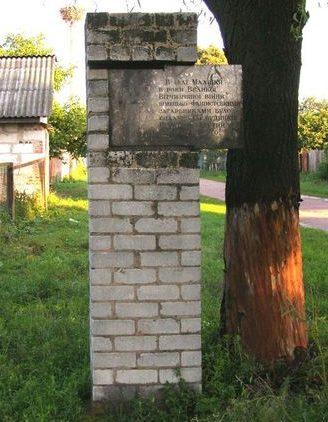 с. Малейки Черниговского р-на. Памятный знак сожженному селу.
