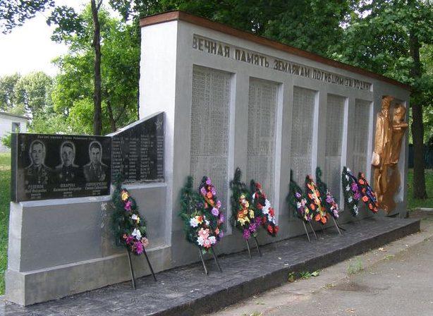 п. Михайло-Коцюбинское Черниговского р-на. Памятник 394 погибшим односельчанам.