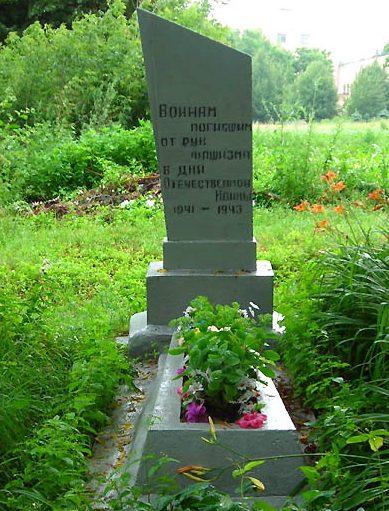 г. Прилуки. Братская могила советских воинов.