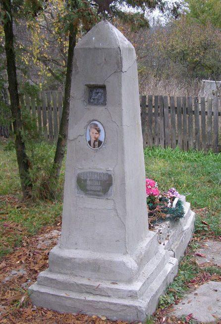 с. Новый Белоус Черниговского р-на. Могила секретаря комсомольской организации Барсука М.И., расстрелянного немцами в 1943 году.