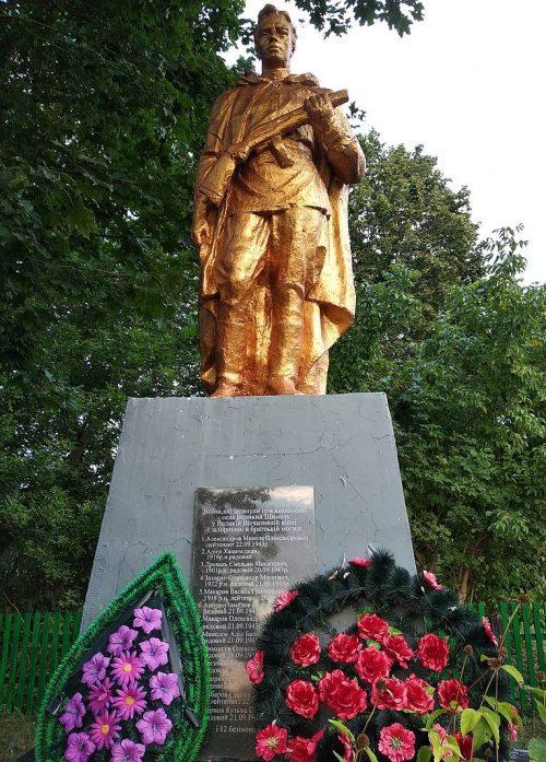с. Большой Щимель Сновского р-на. Памятник советским воинам, погибших при освобождении села 21 сентября 1943 года.