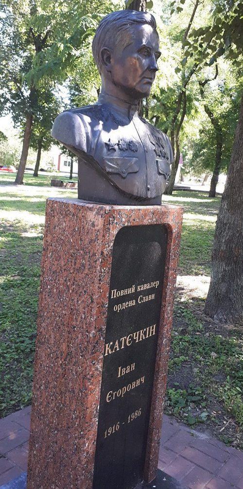 Бюст полному кавалеру ордена Славы И.Е. Катечкину.