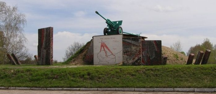 с. Гвоздиковка Сновского р-на. Памятный знак «Рубеж обороны 1941 года».