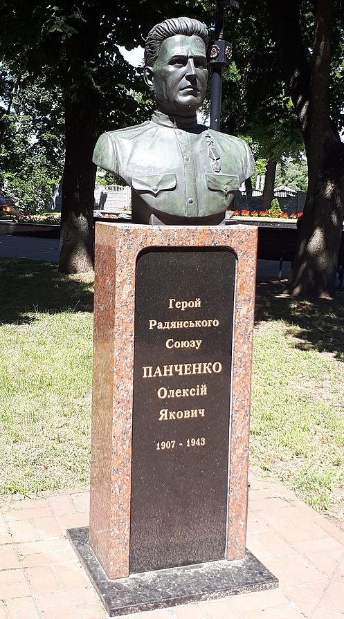 Бюст Герою Советского Союза Я. Панченко.
