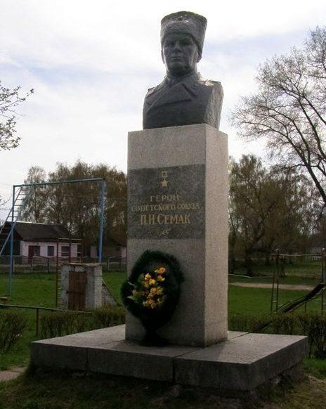 с. Петровка Сновского р-на. Бюст Героя Советского Союза П.И.Семака, установленный в 1977 году.
