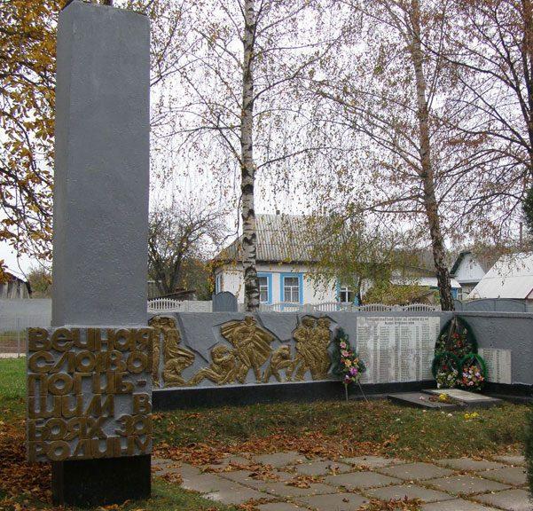 с. Старый Белоус Черниговского р-на. Мемориал погибшим воинам и односельчанам.