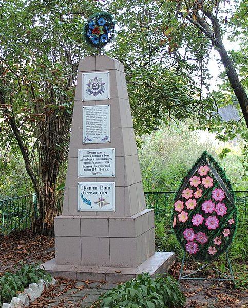 с. Тереховка Черниговского р-на. Братская могила воинов, погибших при освобождении села 22 сентября 1943 года.