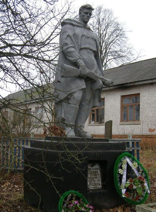 с. Шибириновка Черниговского р-на. Памятник, установленный в 1958 году на братской могиле воинов, павших при освобождении села.