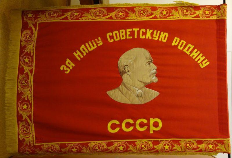 Лицевая сторона Красного Знамени 8 гвардейской общевойсковой армии образца 1943 г.