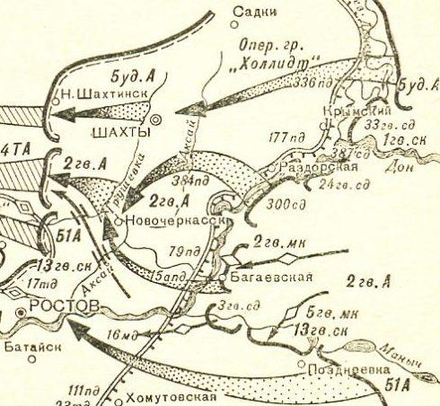 Карта-схема боев за Новочеркасск.