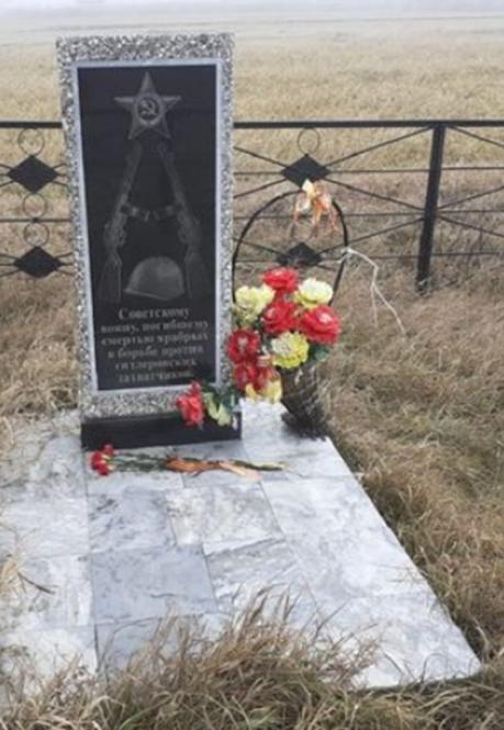 х. Верный Новоалександровского р-на. Могила неизвестного солдата.
