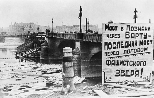 Мост в Познани.