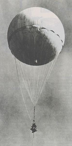 Аэростатная бомба «Fu-Go».