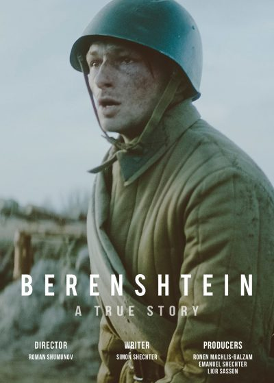 Беренштейн