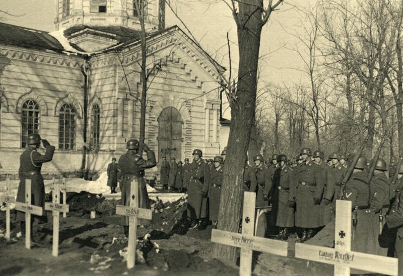 Немецкое кладбище в Павлограде.