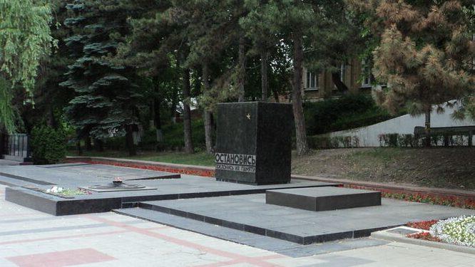 г. Пятигорск. Памятник «Огонь вечной славы».