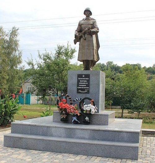 с. Александровское. Памятник, установленный в 1986 году на братской могиле, в которой похоронены партизаны и советские воины, погибшие в годы войны.