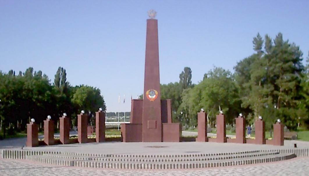 г. Пятигорск. Обелиск в Парке Победы.