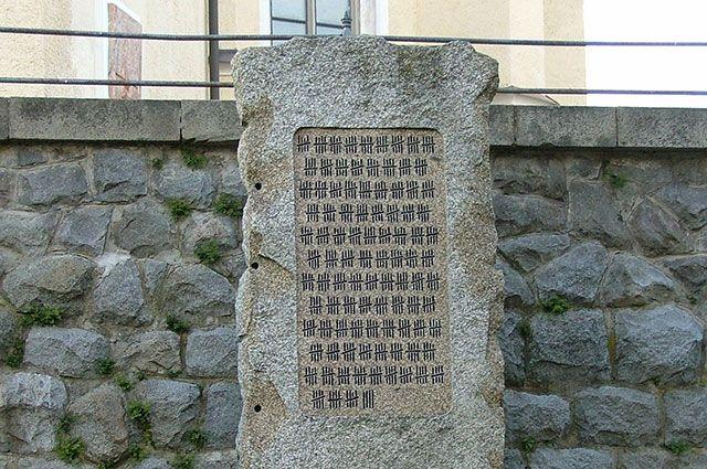 Памятник в деревне Рид-ин-дер-Ридмарк.