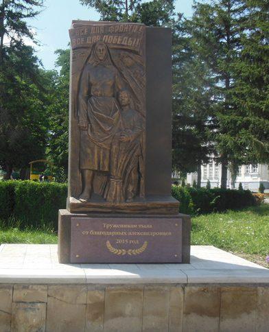с. Александровское. Мемориальная стела «Труженикам тыла», установленная в 2015 году на центральной площади в села.