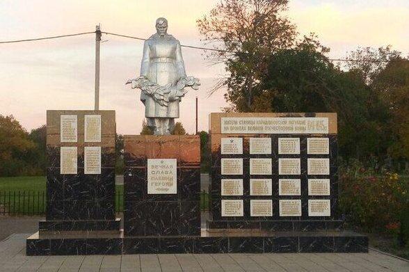 ст-ца. Кармалиновская Новоалександровского р-на. Братская могила красных партизан и мирных граждан, погибших в 1942 году.