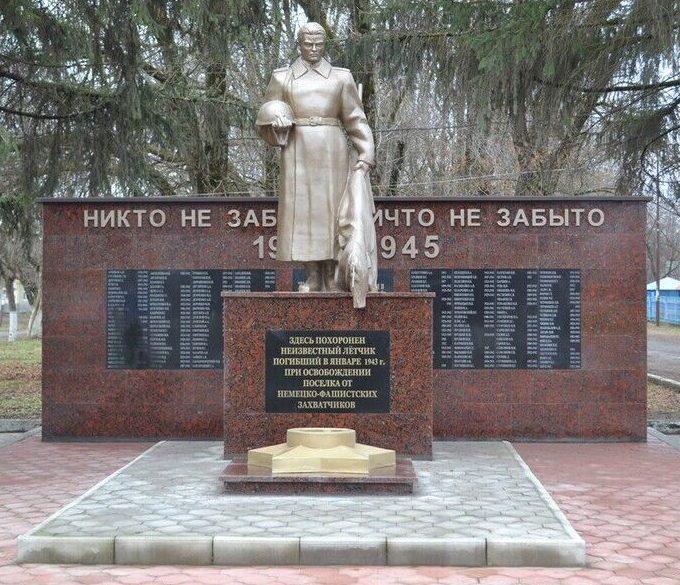 п. Комсомолец Кировского р-на. Памятник, установленный на братской могиле советских воинов.