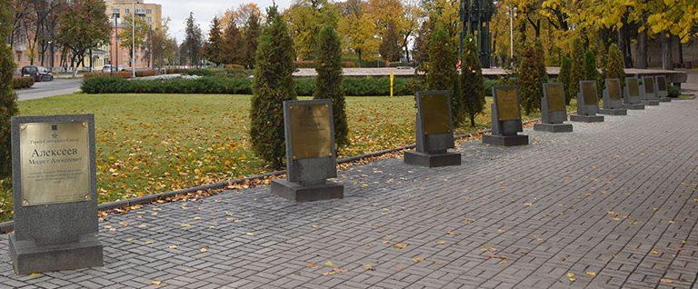 г. Псков. Алея 19 Героев Советского Союза, разбитая в 2015 году.