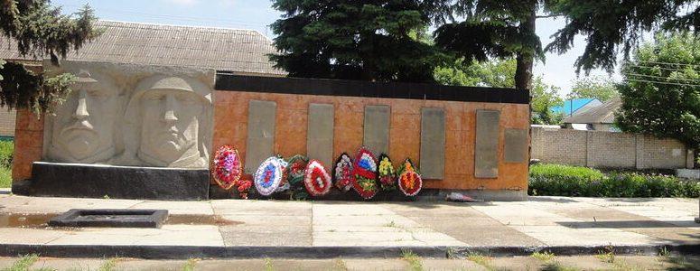 с. Грушовское Александровского р-на. Памятник, установленный в 1971 году на братской могиле, в которой похоронено 19 советских воинов, погибших в годы войны. Здесь же увековечены имена 722 погибших земляков.
