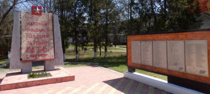 г. Пятигорск. Мемориал учителям и учащимся школы №5, погибшим в годы войны.