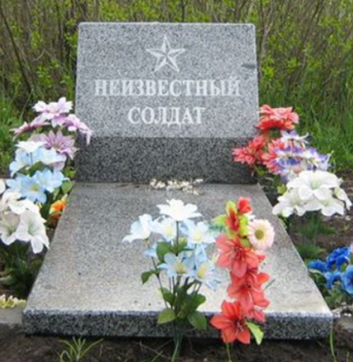 х. Красночервонный Новоалександровского р-на. Могила неизвестного солдата.