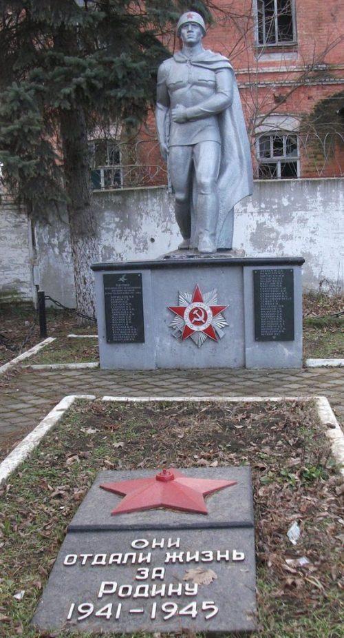 ст-ца. Незлобная Георгиевского р-на. Братская могила советских воинов, погибших в годы войны.