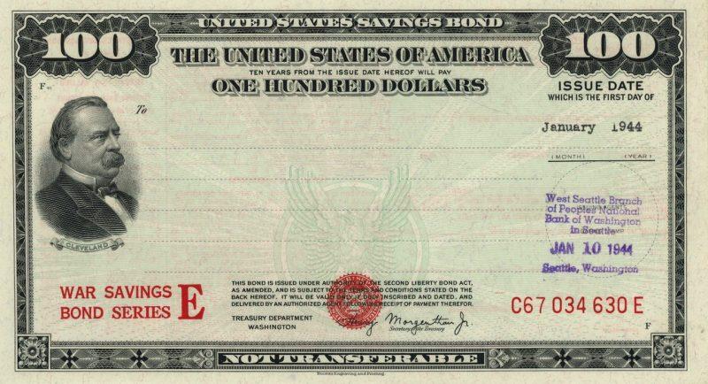 Облигация серии E на 100 долларов. 1944 г.