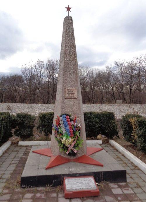г. Пятигорск. Могила сержанта Золотых, погибшего в августе 1942 года.