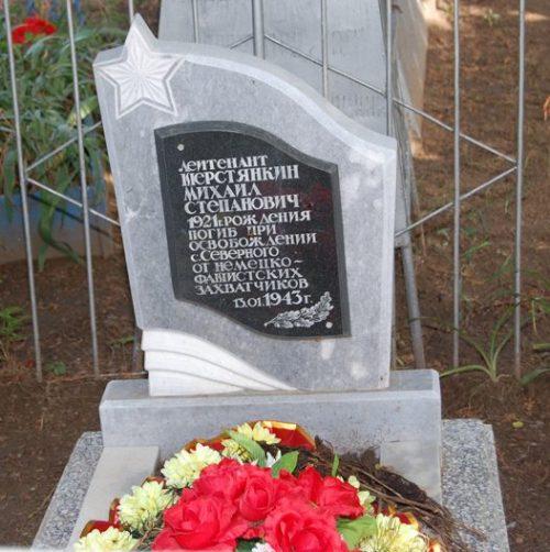 с. Северное Александровского р-на. Могила лейтенанта М.С. Шерстянкина, погибшего при освобождении села 13 января 1943 года.
