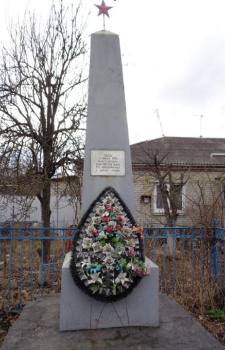 г. Пятигорск. Братская могила 175 советских воинов.