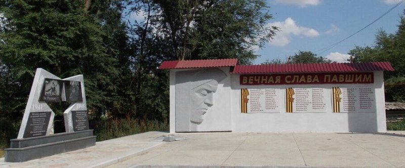 х. Средний Александровского р-на. Памятник советским воинам, павшим в годы войны.