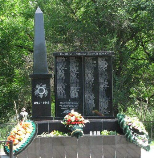п. Новоульяновский Георгиевского р-на. Братская могила воинов, погибших в годы войны.