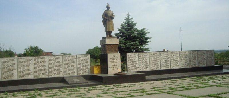 с. Обильное Георгиевского р-на. Памятник, установленный на братской могиле воинов, погибших в годы войны.