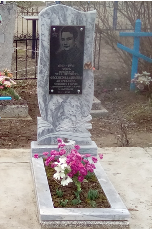 с. Обильное Георгиевского р-на. Могила погибшего летчика.