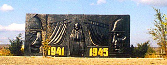 с. Дубовая Балка Андроповского р-на. Братская могила воинов, погибших в годы войны.