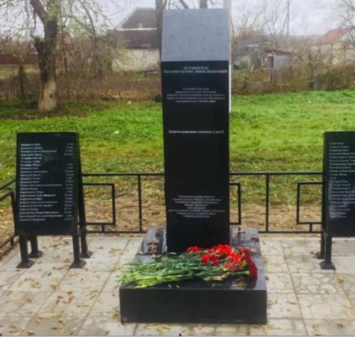 ст-ца. Подгорная Георгиевского р-на. Памятник жертвам нацизма.