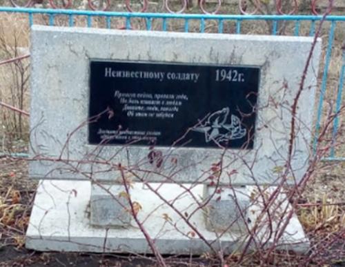 п. Каскадный Андроповского р-на. Братская могила советских воинов.