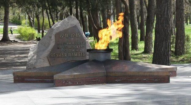г. Лермонтов. Мемориал «Вечный Огонь» установленный в сквер Победы к 40-летию Победы в 1985 году.