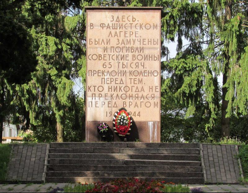 г. Псков. Братская могила, в которой похоронено 65 тысяч советских военнопленных, замученных фашистами в концлагере Кресты. Архитектор - Эльза Штольцер.