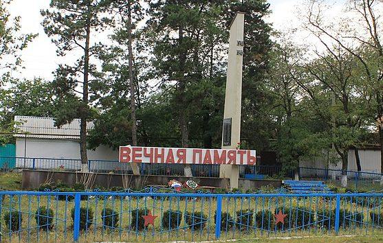 х. Базовый Грачёвского р-на. Обелиск односельчанам, погибших в годы Гражданской и Великой Отечественной войн.