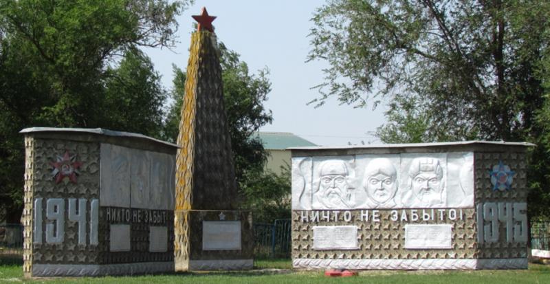 с. Кианкиз Андроповского р-на. Памятник советским воинам, погибшим в годы войны.