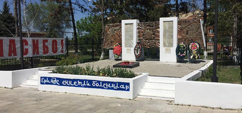 с. Канглы Минераловодского р-на. Мемориал погибшим советским воинам.