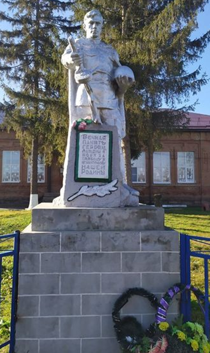 ст-ца. Расшеватская Новоалександровского р-на. Памятник Воину-освободителю.